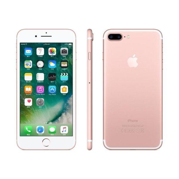 【下殺↘88折】iPhone 7 Plus 128GB