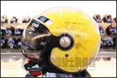 [中壢安信]GP5 321潘多拉手作車縫 黃 半罩式安全帽 安全帽 復古帽 飛行帽