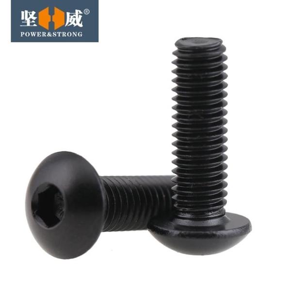 304黑色不銹鋼圓頭內六角螺絲 盤頭內六角螺絲釘/螺栓M3 M4 M5