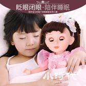 會說話的芭比娃娃智能對話唱歌跳舞仿真巴比洋娃娃公主女孩布玩具