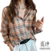 EASON SHOP(GW3982)韓版復古港味格紋薄款排釦長袖襯衫外套罩衫女上衣服寬鬆空調衫顯瘦防曬衫閨蜜裝