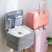 手提旅行袋女大容量可套拉桿箱男士短途小輕便簡約出差行李收納包  極有家