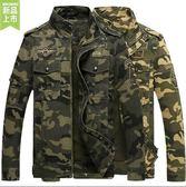 戶外男式特種兵迷彩休閑工裝夾克純棉多口袋軍迷軍裝外套