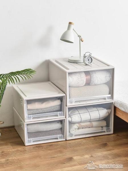 床底收納箱 收納箱抽屜式加厚收納整理箱衣服床下儲物柜子【快速出貨】
