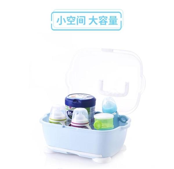 奶瓶收納盒  嬰兒奶瓶收納箱大號乾燥架便攜式寶寶餐具儲存盒晾乾架帶翻蓋防塵jy MKS交換禮物