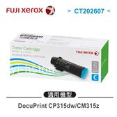 【原廠公司貨】富士全錄 原廠標準容量藍色碳粉匣 CT202607 (3K) 適用 DP CP315dw/CM315z