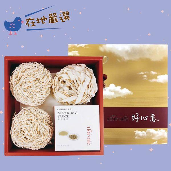 【1 for one】百年風味禮盒 2盒(含運)葷食(8月開始出貨)