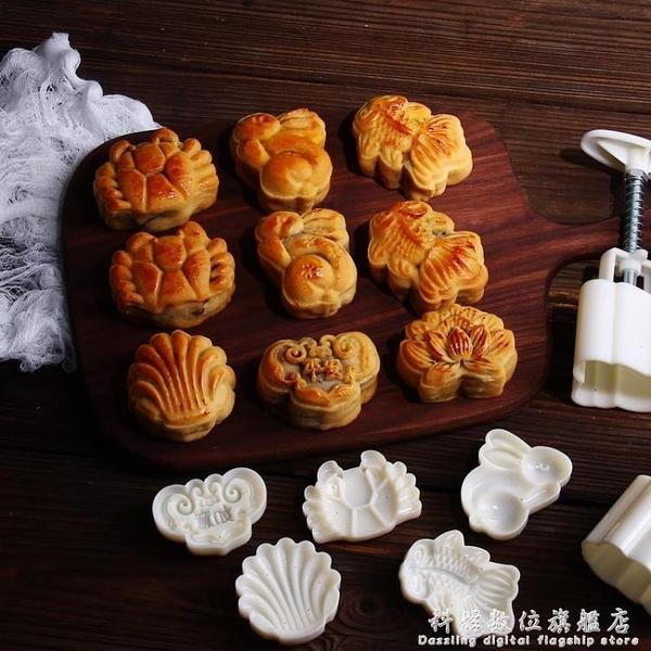 玉兔螃蟹月餅模具家用套裝做綠豆糕的冰皮不黏手壓式烘焙點心壓花 聖誕節免運
