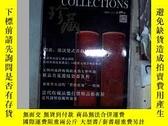 二手書博民逛書店珍藏2017罕見第9期Y203004