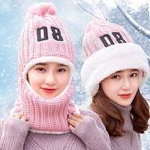 女可愛冬季加絨加厚騎車保暖圍脖一體帽OR1200『miss洛羽』