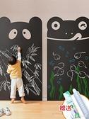 卡通兒童涂鴉創意黑板牆貼家用牆面裝飾幼兒園建構區貼紙牆紙自黏 全館新品85折 YTL