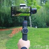 自拍桿 手機手持穩定器三軸防抖云臺vlog短視頻拍攝安卓蘋果通用直播神器 LX爾碩 雙11