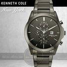 Kenneth Cole國際品牌都會時尚三環日曆腕錶KC10030793公司貨/設計師/禮物/精品