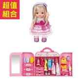 特價組合 捲髮小美樂+衣櫃提盒_PL51486+PL51441