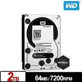 WD 黑標 2TB 3.5吋 SATA 電競硬碟 WD2003FZEX