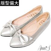 Ann'S拇指外翻救星造型蝴蝶結全真羊皮內增高尖頭鞋-時尚銀