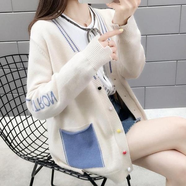 現貨特價 網紅女士毛衣秋裝年新款韓版寬松針織開衫外套女學院風外穿