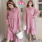 *初心*韓國 清新 條紋 領結 長袖 魚尾洋裝 長裙 魚尾裙 B2783