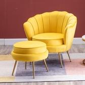 小戶型網紅輕奢單人沙發北歐現代簡約客廳臥室服裝店沙發雙人沙發YYJ【免運快出】