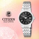 CITIZEN 星辰 手錶專賣店 EW1580-50E 光動能 女錶 日期 不鏽鋼 防水50米