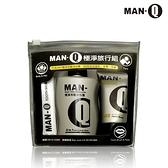 【MAN-Q】MAN-Q極淨旅行組