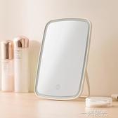 小米佐敦朱迪化妝鏡網紅台式led帶燈便攜式摺疊宿舍桌面補光鏡子 一米陽光