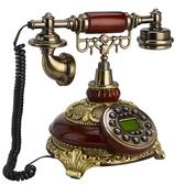 美式仿古電話機座機歐式電話機家用無線插卡固定辦公古董復古電話   潮流時