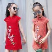 兒童旗袍女裝中大女童唐裝9復古中國風10女孩12歲13刺繡連身裙  居家物語