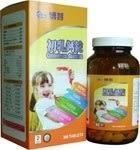 『121婦嬰用品館』博智 初乳鈣錠 300顆