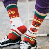 襪子女中筒襪韓版學院風原宿嘻哈ins潮堆堆襪女韓國街頭歐美長襪 享購