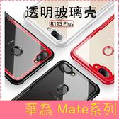 【萌萌噠】華為 HUAWEI Mate9 10 Pro 簡約黑白情侶款  全包透明壓克力背板 防摔保護殼 手機殼 手機套