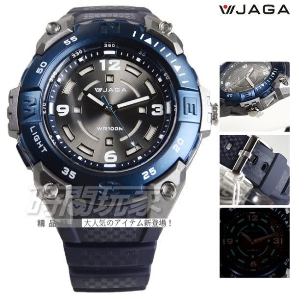 JAGA捷卡 日本機芯 粗曠帥氣 石英錶 男錶 防水手錶 夜間冷光 數字錶 AQ1166-E(藍)