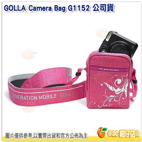芬蘭時尚 GOLLA G1152 相機萬用包 公司貨 攝影