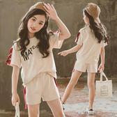 兩件套 女童夏裝童裝女童洋氣夏裝時髦套裝小孩套裝女潮衣兩件套【全館九折】