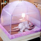 蚊帳    蒙古包蚊帳1.8m床1.5m床家用有底三開門無底1.2米床單人學生宿舍 Igo 寶貝計畫