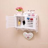 家居墻上置物架免打孔客廳掛鉤裝飾架玄關壁掛鑰匙收納盒整理箱【快速出貨】