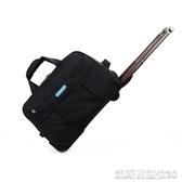 旅行包女行李包男大容量拉桿包韓版手提包休閒折疊登機箱包旅行袋 凱斯頓3C