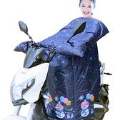 電動車擋風被冬電瓶摩托電車防曬罩防水防風衣連體加大 歐韓流行館