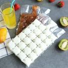 現貨-10片裝一次性製冰袋  創意冰塊模...