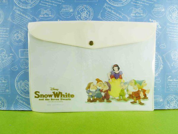 【震撼精品百貨】公主 系列Princess~B5文件袋-白雪公主