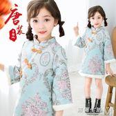 女童唐裝冬裝新年裝公主裙新款中國風兒童裙子拜年服加厚旗袍  遇見生活