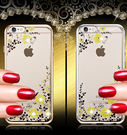 秘密花園水鑽 iPhone7(4.7寸)iPhone7 Plus(5.5寸)/plus/iphone 8/8plus 手機殼 手機套