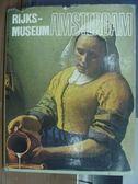 ~書寶 書T2 /藝術_PCX ~Rijks museum_AMSTERDAM_ 阿姆斯特
