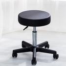 凱倫詩酒吧椅旋轉升降凳現代簡約辦公圓凳實驗室車間凳巴臺高腳凳 南風小鋪