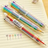 【全館批發價!免運+折扣】創意6色圓珠筆 按動彩色油筆 學生文具 透明桿6色圓珠筆【BE755】