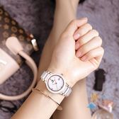 手錶女學生正韓時尚潮流女錶防水女士手錶白色陶瓷石英錶WY