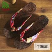 木屐女日式中國風少女和風cos藝妓涼拖鞋坡跟厚底外穿木拖鞋女夏
