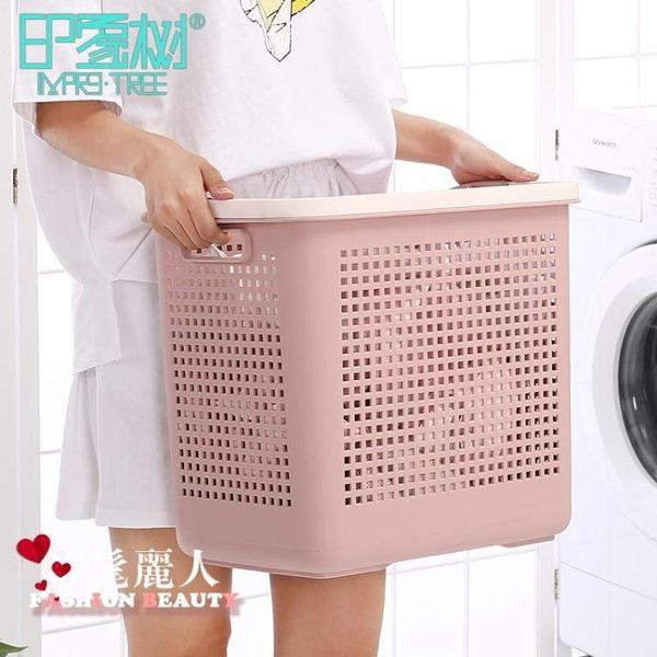 臟衣籃玩具收納架浴室雜物筐洗衣籃塑料帶輪放臟衣服收納筐 全店88折特惠