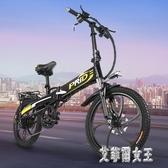 220v 折疊電動自行車鋰電池助力迷你成人電瓶車男女士小型電動車 qz382【艾菲爾女王】