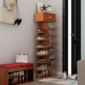 鞋架鞋櫃 簡約現代鞋架簡易門口多層鞋櫃收納家用鞋架子置物架經濟型省空間 鉅惠85折